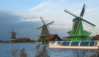 farma vjetrenjača