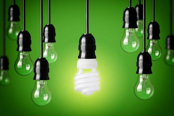 štedne žarulje